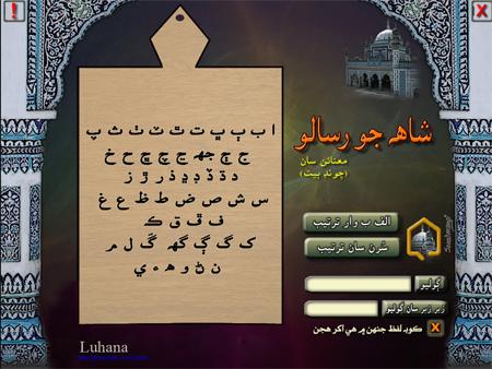 کتاب از الف تا الف نوشته ملیکا سادات تهامی حدیث